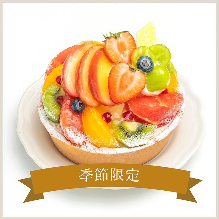 季節のたっぷりフルーツタルト~秋映りんご〜