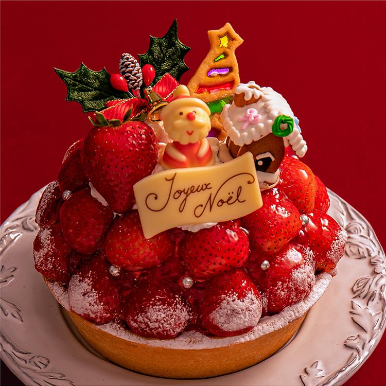 【クリスマス・予約限定】プライムタルト・あまおう