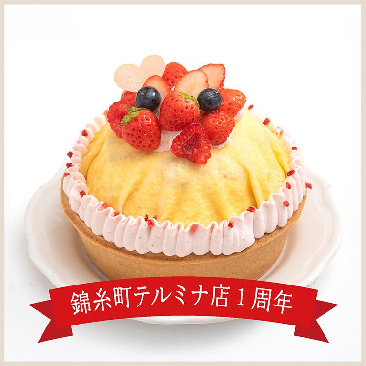 【錦糸町店限定】天空のいちごのミルクレープタルト