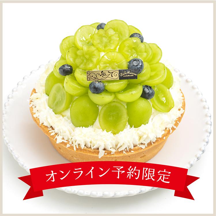 【WEB限定】シャインマスカットとレモンギリシャヨーグルト