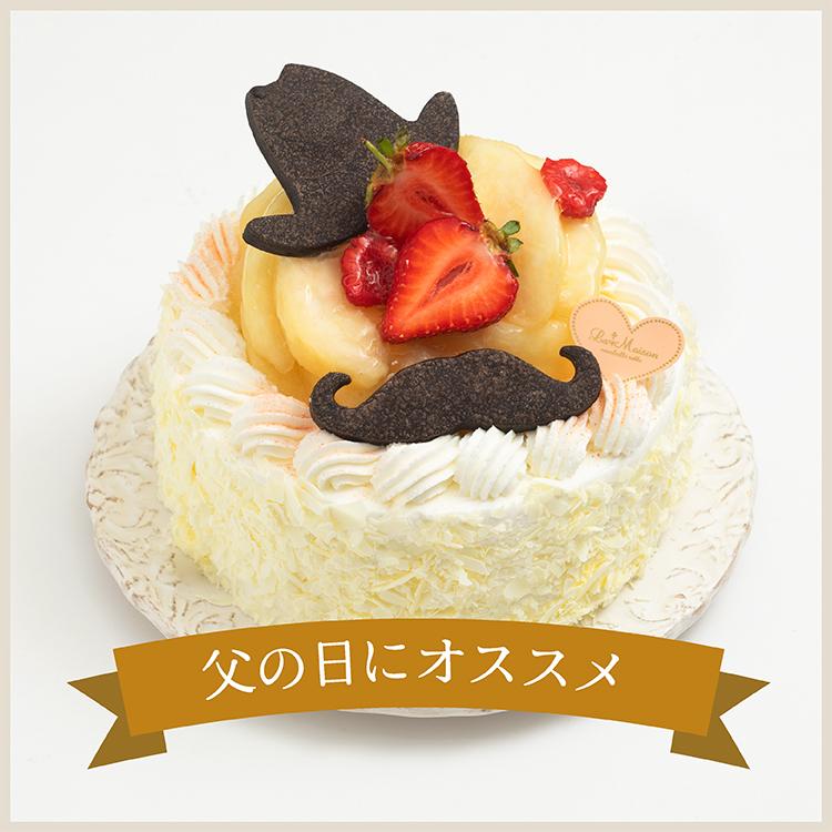 【父の日限定】白桃のショートケーキ