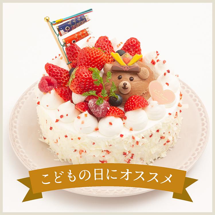 【こどもの日限定】たっぷりいちごのショートケーキ