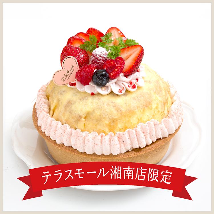 【湘南店限定】いちごとベリーのフルーツ・ミルクレープタルト
