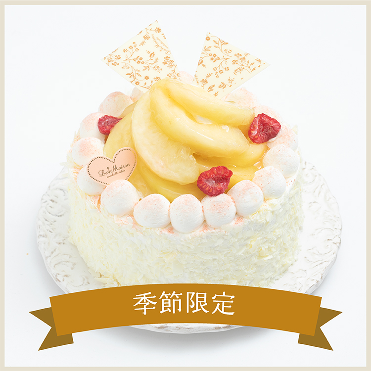 【店舗限定】白桃のショートケーキ〜長野県産 陽だまり〜